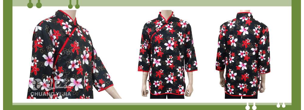 創意家團體服客戶案例壽豐國中 花布表演服 中國服