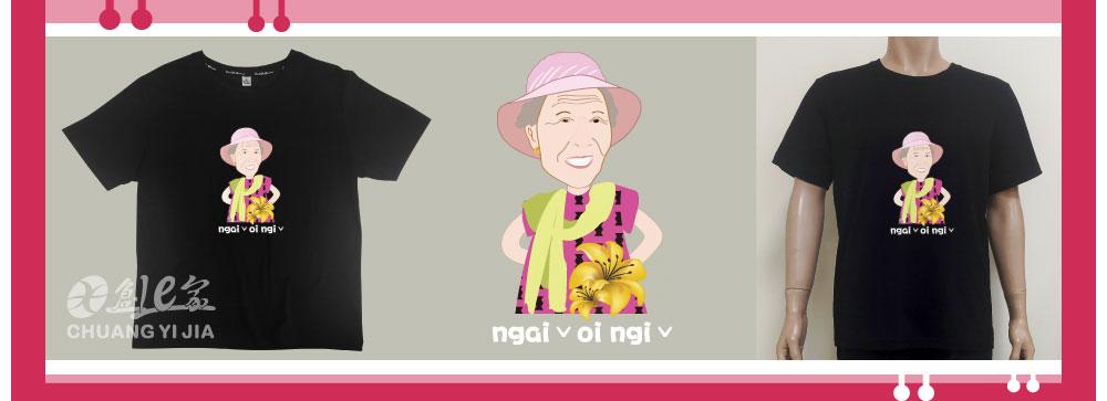 POLO衫,T恤,短袖,素面,雙袖,客製化,訂製團服,個人,創意家,家族服
