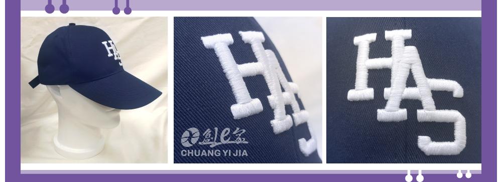 新竹美國高校,HAS,遮陽帽,老帽,鴨舌帽,棒球帽,創意家團體服客製,帽子,休閒帽
