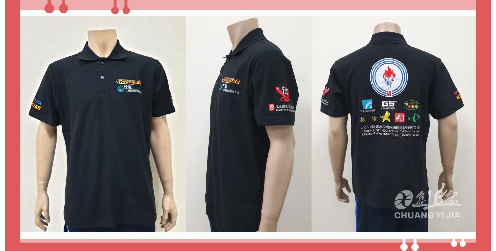 創意家客戶案例 杜風工程服務 POLO衫短袖