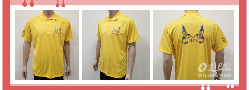 蜂鳥飛行器 POLO衫短袖