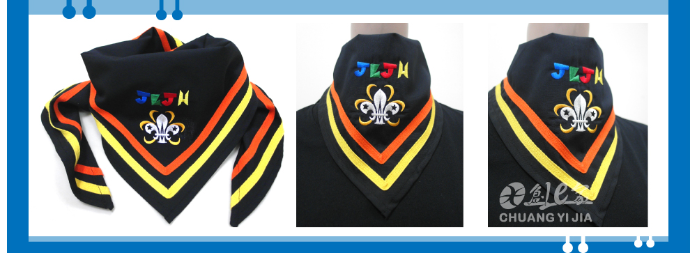 領巾,電腦刺繡,布章,臂章,刺繡,創e家,活動,紀念品,客製化