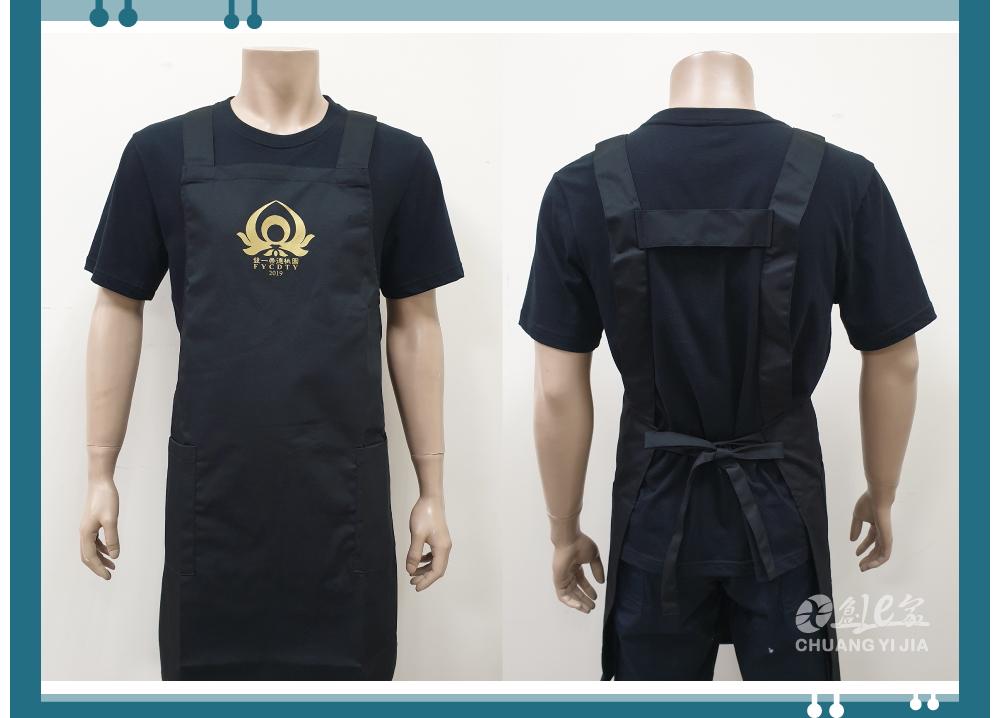 創意家團體服客戶案例 崇德文教基金會 圍裙