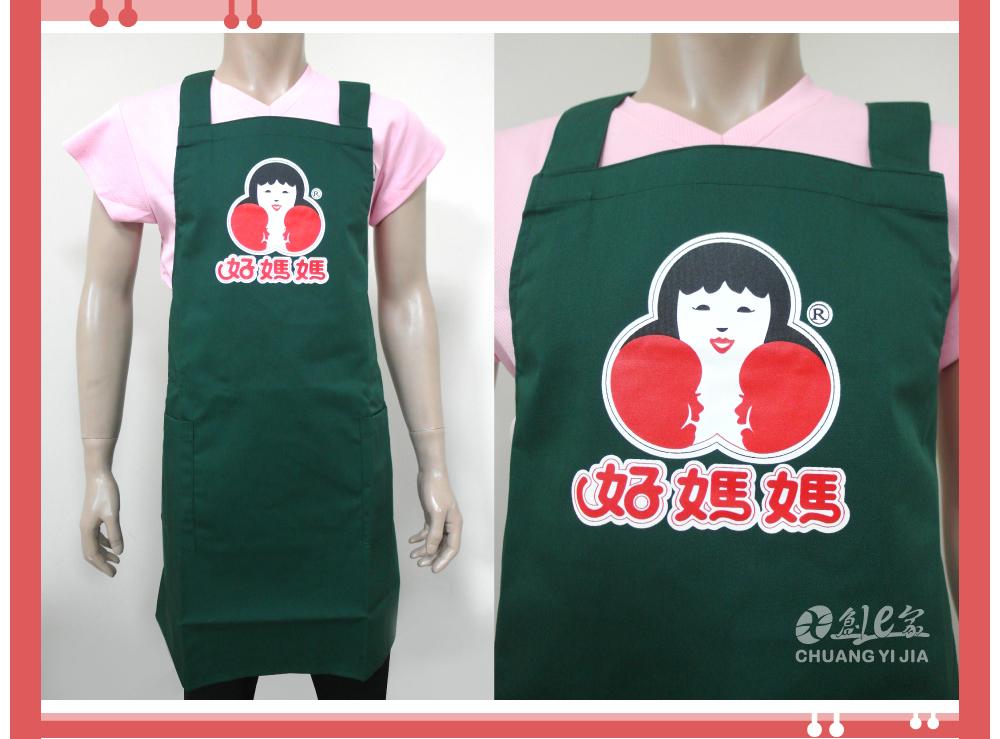 好媽媽 日式圍裙
