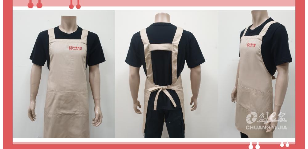 創意家團體服客戶案例合隆羽藏 日式圍裙