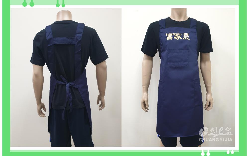 創意家團體服客戶案例富家晟 日式圍裙