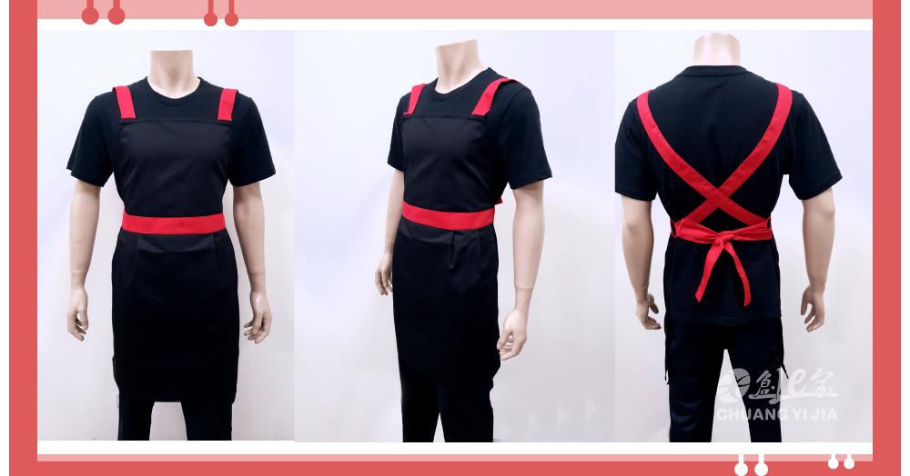 創意家團體服客戶案例台南春捲 交叉式圍裙