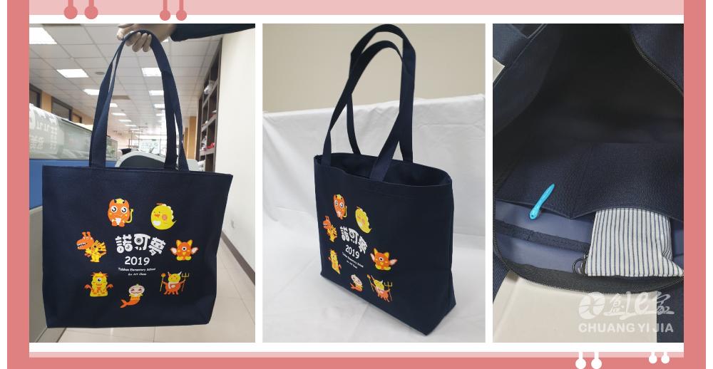 購物袋,環保袋,書包,創意家