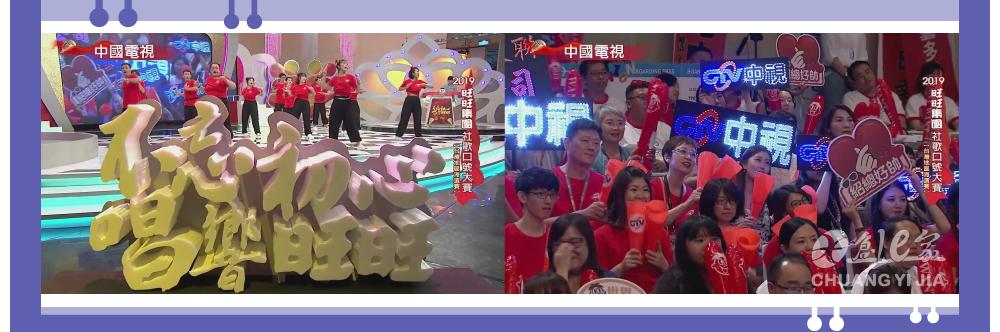 T恤,比賽,團隊,客製化,印刷,創意家,團體製作,中國電視