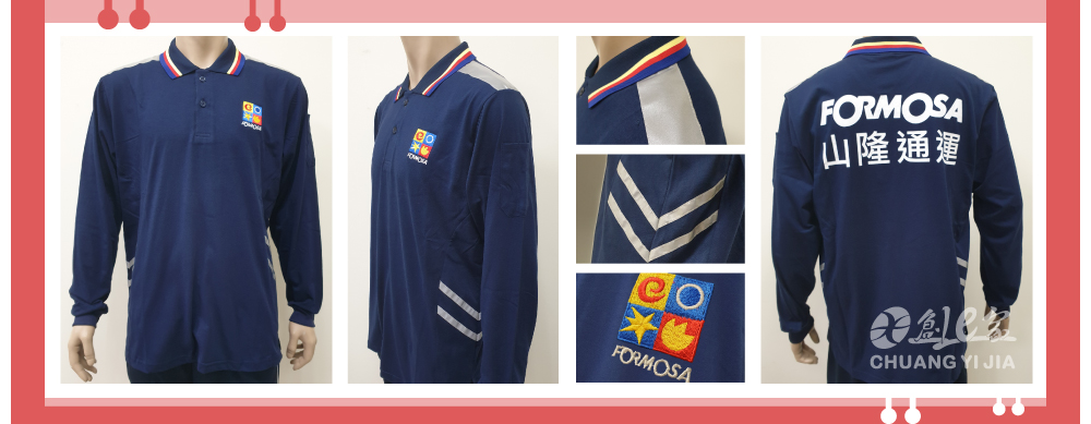 POLO衫,制服,團隊,客製化,印刷,電繡,創意家,團體製作