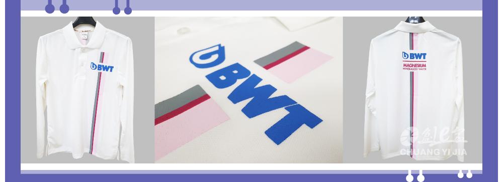 POLO衫,長袖,制服,公司,客製化,印刷,創意家,團體製作,吸引快乾