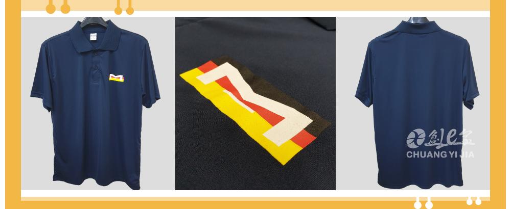 POLO衫,短袖,制服,公司,客製化,印刷,創意家,團體製作,超細纖維