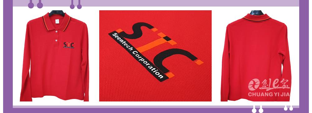 POLO衫,長袖,制服,公司,客製化,印刷,創意家,團體製作,企業