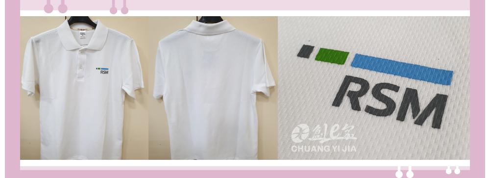 工作服,印刷,POLO衫,排汗布,公司制服,團體製作,客製化,創e家