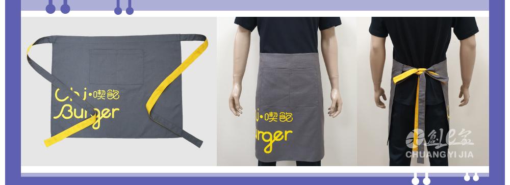 客製化,印刷,團體製作,訂製團服,半截圍裙,喫寶,創e家