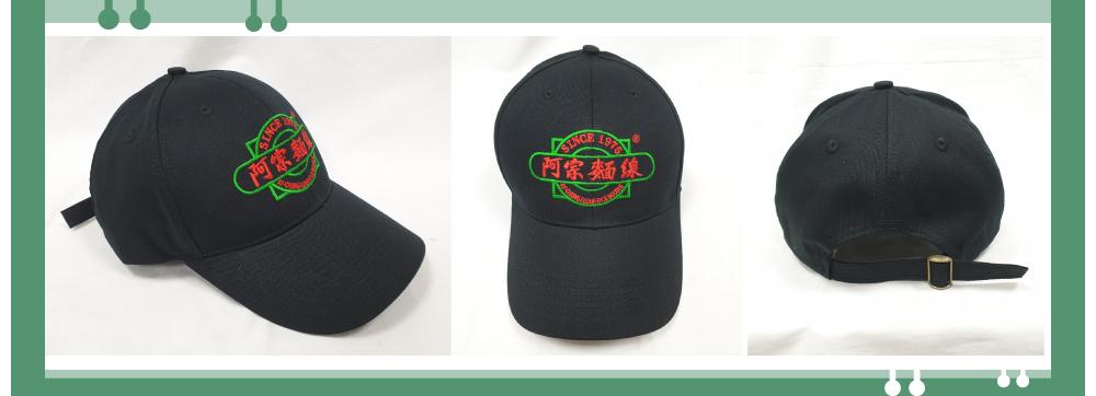 交織網帽,國旗帽 ,公司,活動,創意家