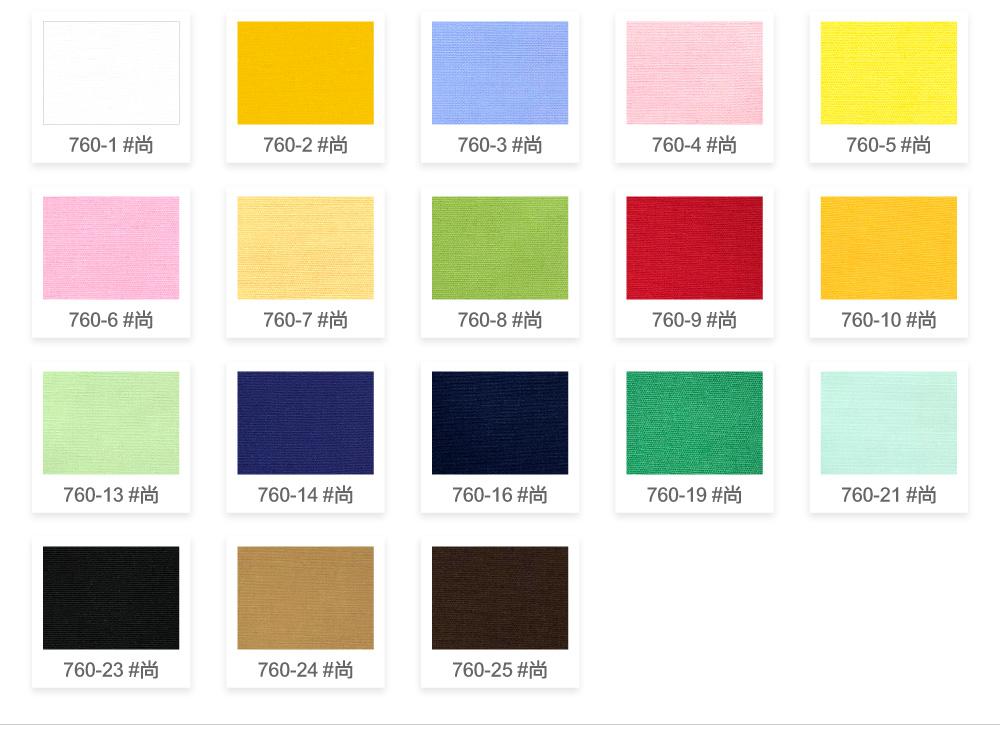 353平織布,創意家團體服