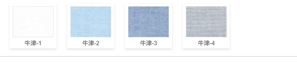 布料介紹,棉T,創意家