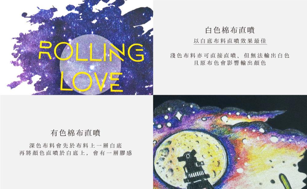 台灣創意家數位直噴,台灣創意家服飾,團體制服訂製,團體服客製化,MIT台灣工廠製造
