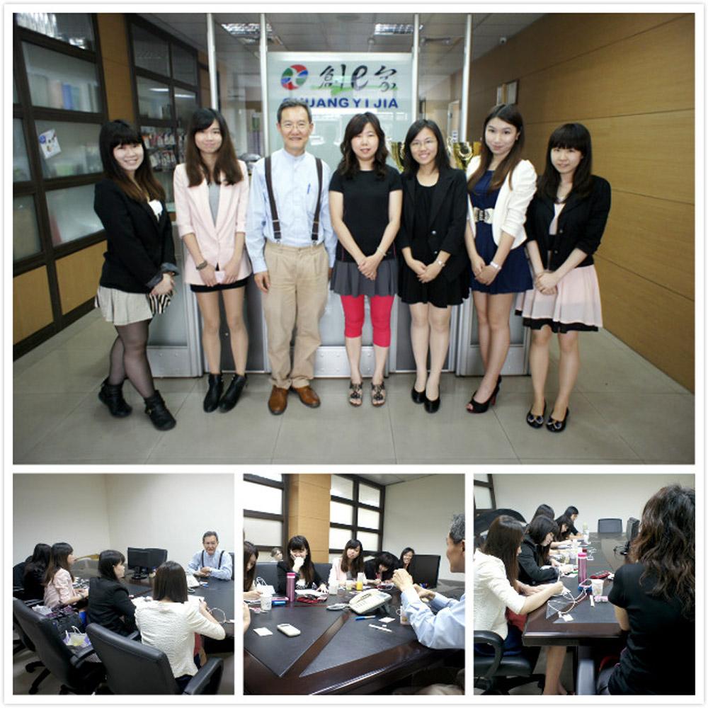 台北商業技術學院李麒麟博士和同學企業參訪