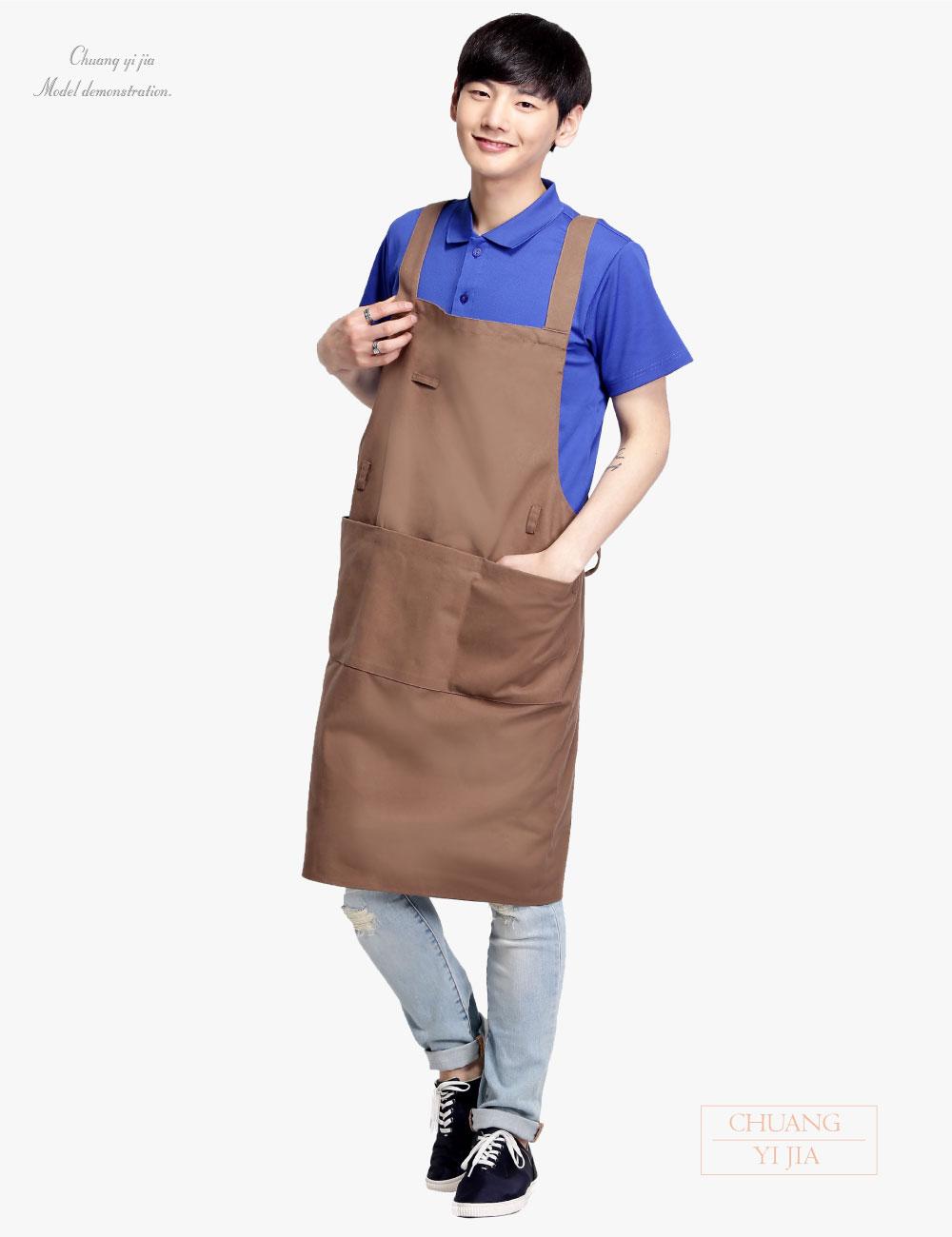 創意家團體服,台灣生產製造,圍裙,料理圍裙,防潑水圍裙,工作圍裙,專業圍裙,廚師圍裙,烘培圍裙,園藝圍裙,防髒圍裙,日式圍裙,半截圍裙,圍裙訂製,職人日式圍裙圍