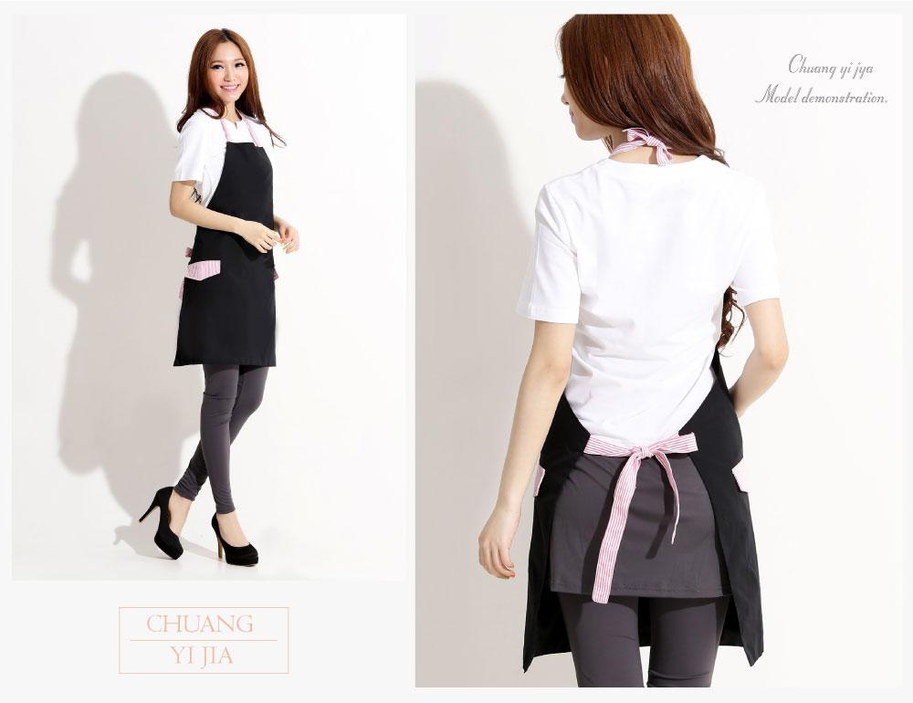 餐飲圍裙井式,烘培圍裙,園藝圍裙,防髒圍裙,日式圍裙,半截圍裙,圍裙訂製,職人日式圍裙圍