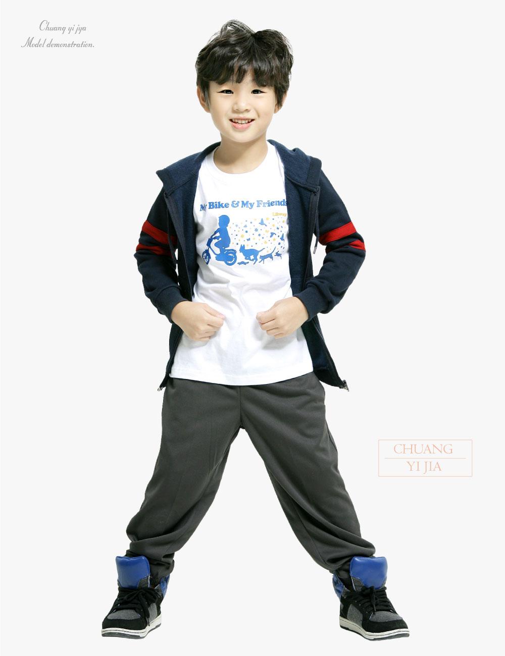 創意家團體服,台灣生產製造,班級外套,系服,社團外套,活動外套,紀念外套,潮外套,品牌外套,大學帽T外套,刷毛帽T外套,厚棉帽T外套,學生帽T外套,休閒穿搭,厚實保暖帽T,學生穿搭
