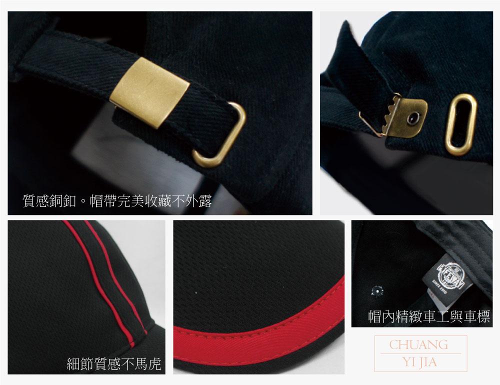 帽子,創意家團體服客製,漁夫帽,老帽,毛帽,紳士帽,遮陽帽,選舉帽,軍帽,棒班帽,貝雷帽,休閒帽,鴨舌帽,棒球帽,排汗迪克帽
