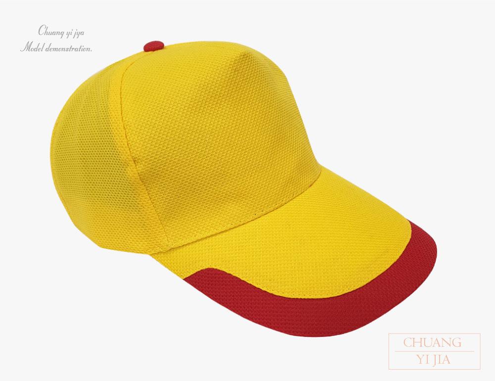 創意家交織網帽