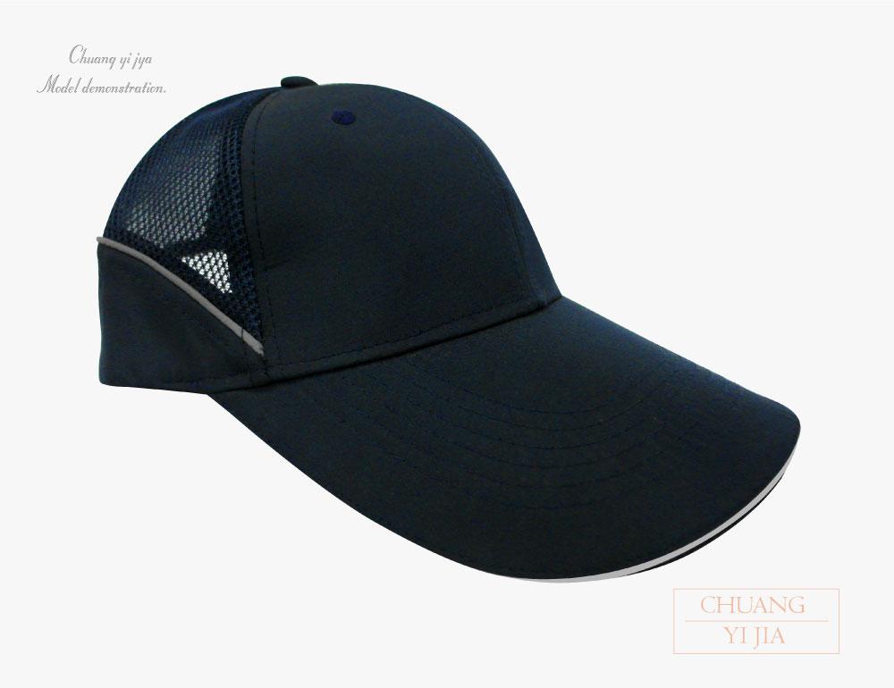 反光條機車帽,帽子,創意家團體服客製,漁夫帽,老帽,毛帽,紳士帽,遮陽帽,選舉帽,軍帽,棒班帽,貝雷帽,休閒帽,鴨舌帽,棒球帽