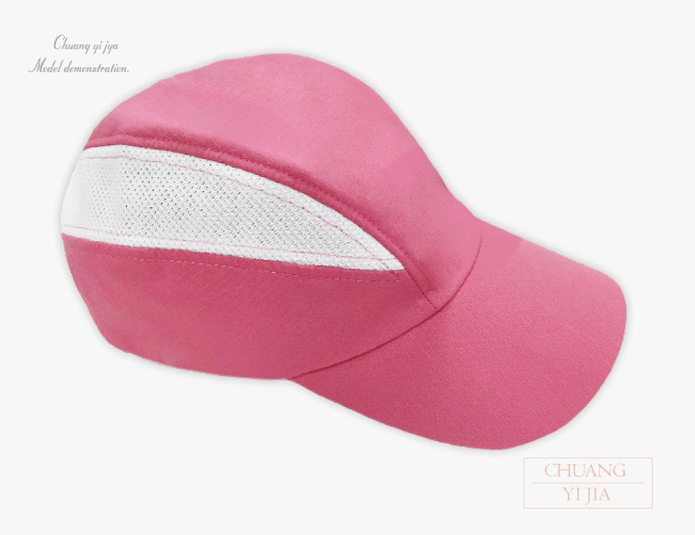 輕盈排汗機能帽,帽子,創意家團體服客製,漁夫帽,老帽,毛帽,紳士帽,遮陽帽,選舉帽,軍帽,棒班帽,貝雷帽,休閒帽,鴨舌帽,棒球帽