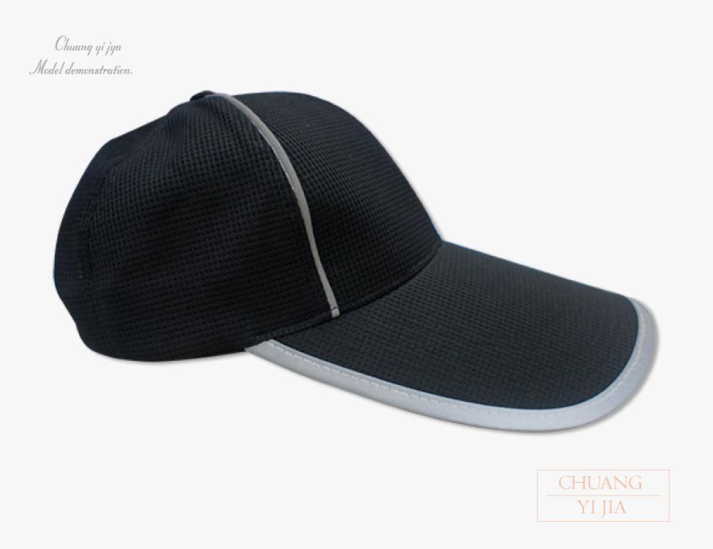 反光出芽帽,帽子,創意家團體服客製,漁夫帽,老帽,毛帽,紳士帽,遮陽帽,選舉帽,軍帽,棒班帽,貝雷帽,休閒帽,鴨舌帽,棒球帽