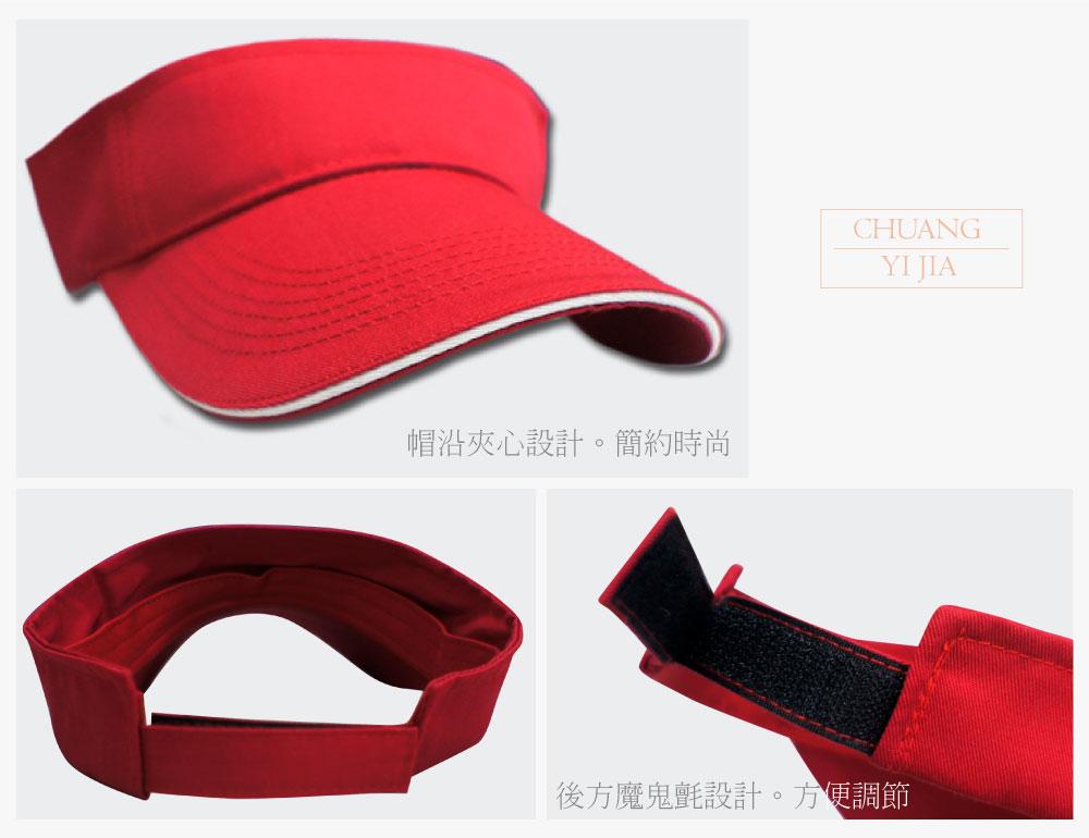 帽子,創意家團體服客製,漁夫帽,老帽,毛帽,紳士帽,遮陽帽,選舉帽,軍帽,棒班帽,貝雷帽,休閒帽,鴨舌帽,棒球帽,中空帽