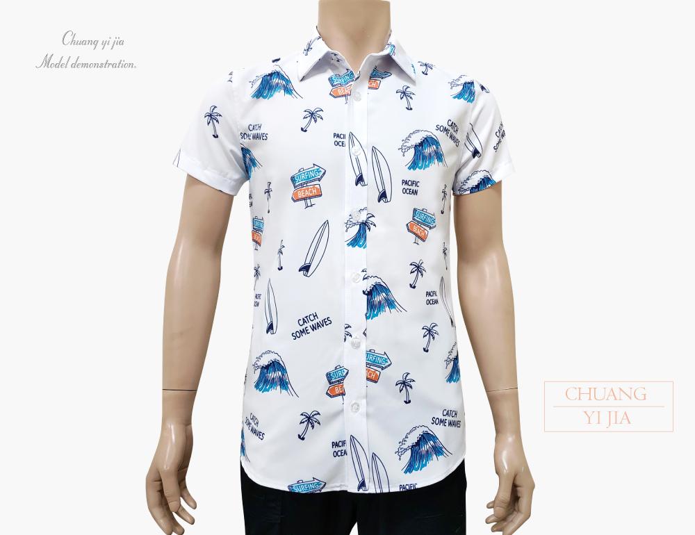 創e家團體服-昇華襯衫訂製款