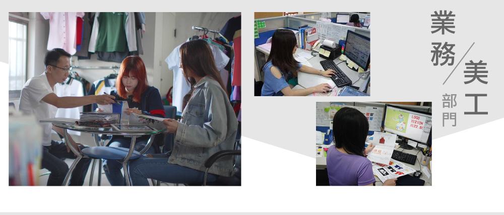 台灣創意家服飾,團體制服訂製,團體服客製化,MIT台灣工廠製造