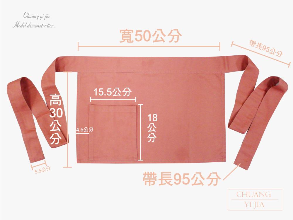創e家火鍋店圍裙
