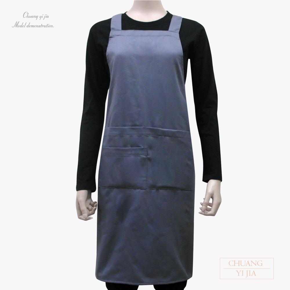 創意家烘培圍裙