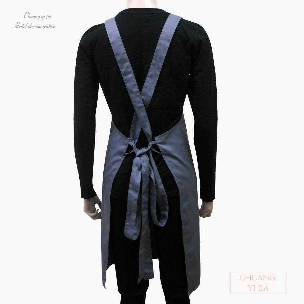 創e防潑水圍裙