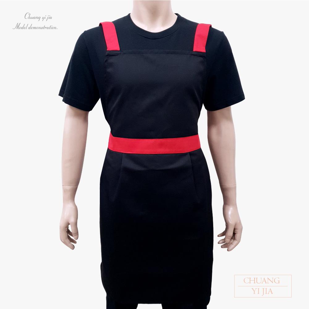 創意家烹飪圍裙