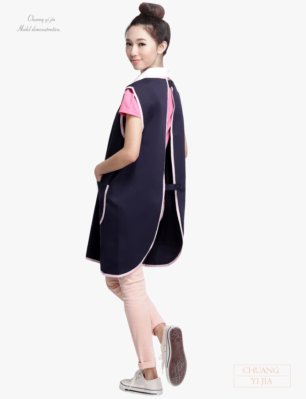 創意家特殊圍裙