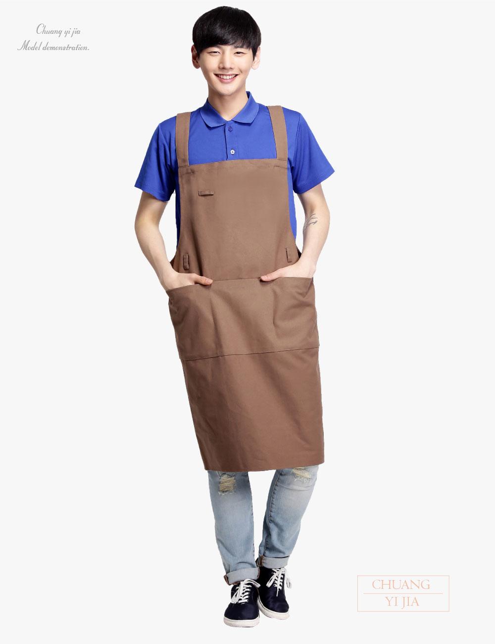 創e家日式圍裙