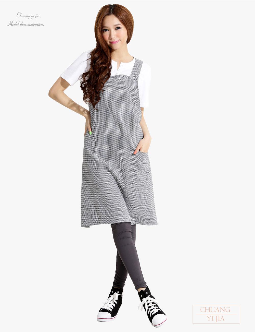 創意家日式圍裙