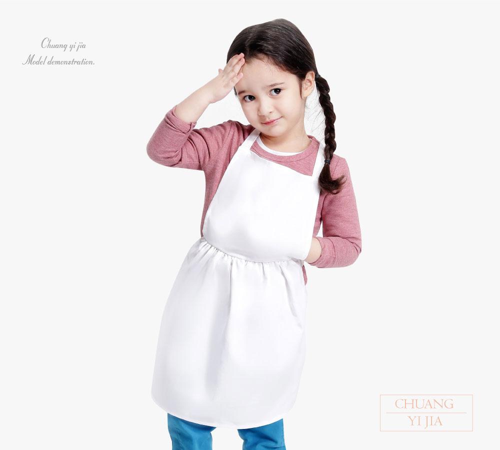 專業圍裙,廚師圍裙,烘培圍裙,兒童才藝圍裙,料理圍裙,園藝圍裙,防髒圍裙,日式圍裙,半截圍裙,圍裙訂製,職人日式圍裙圍,創意家團體服,台灣生產製造