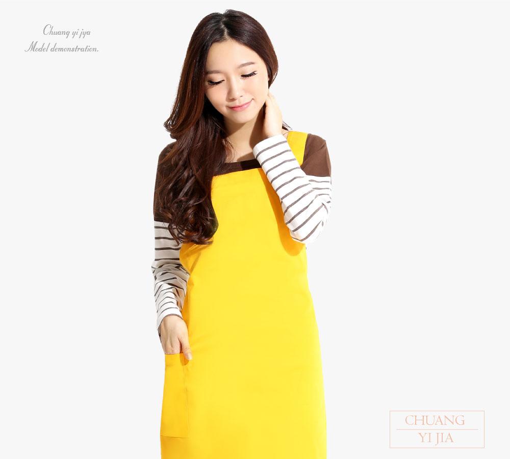 創e家料理圍裙