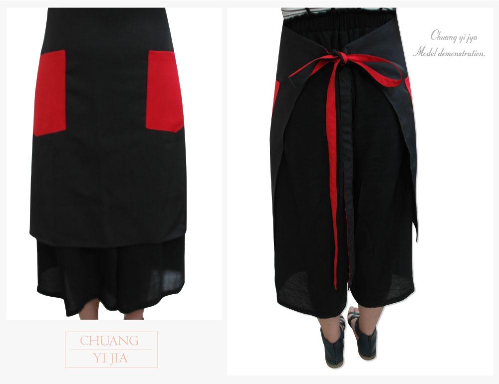創意家訂製圍裙