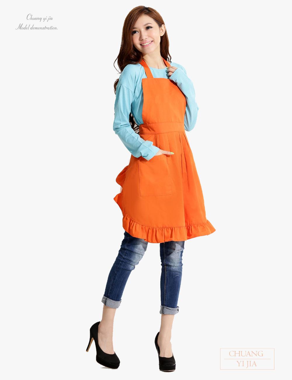 井式荷葉邊圍裙