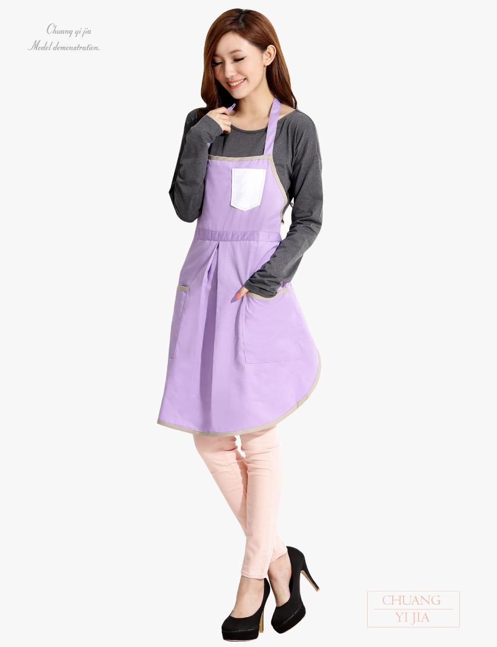創e家訂製圍裙