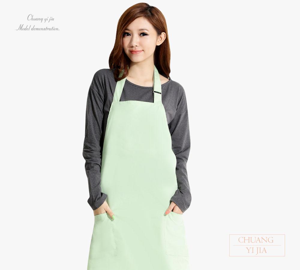 創e家廚房圍裙