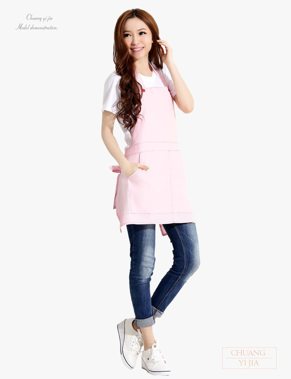 創e家井式圍裙