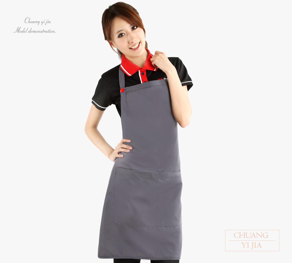 創意家餐飲店圍裙